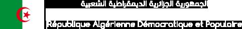 Président de la République algérienne démocratique et populaire
